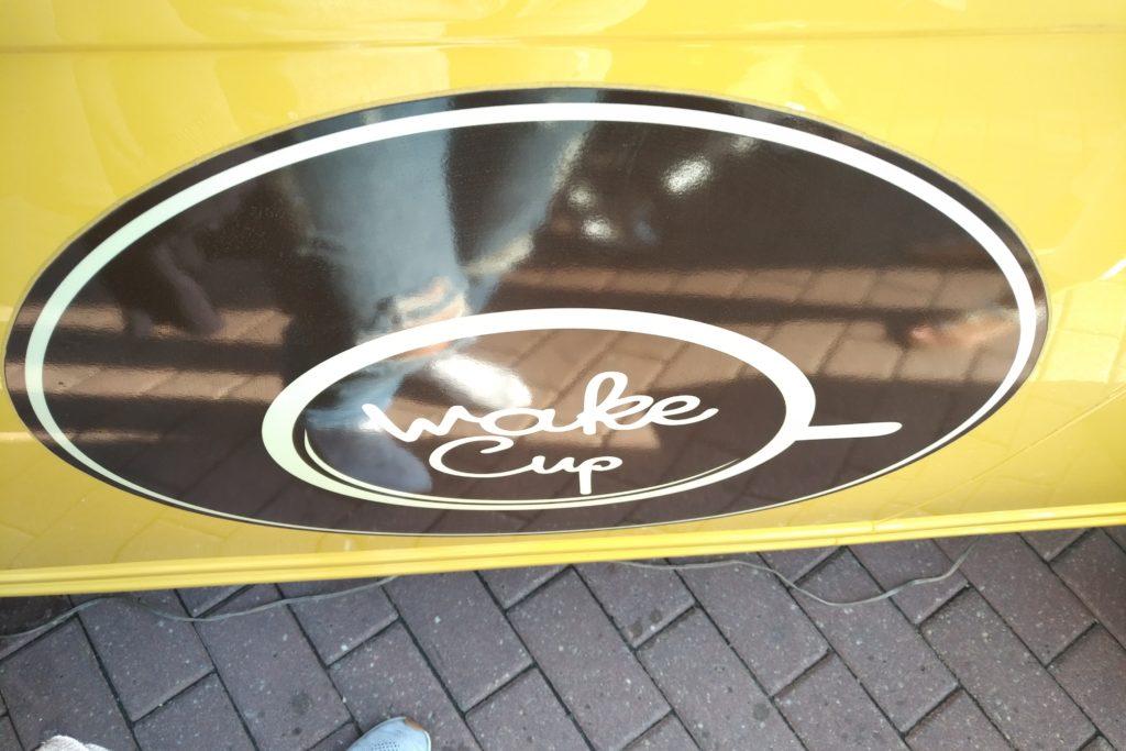 кофе с собой фудтрак