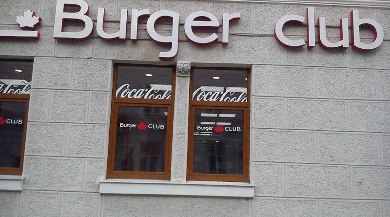 бургер клаб в бресте