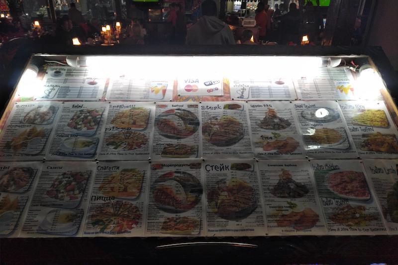 ресторан c морепродуктами
