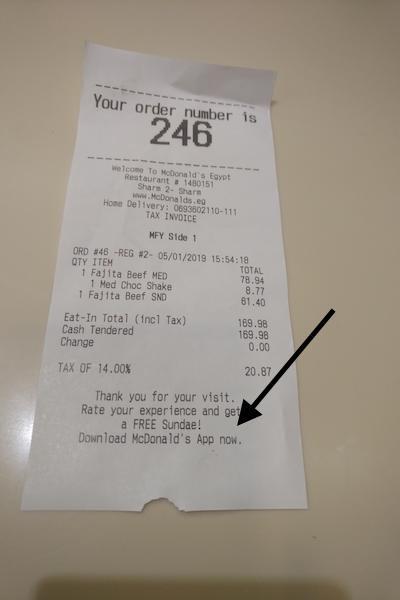 цены макдональдс шарм