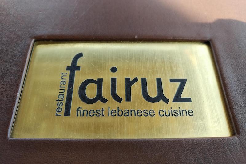 Fairuz в Шарм-эль-Шейхе