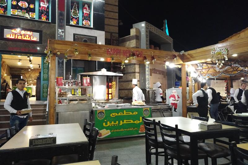 египетская кухня шарм-эль-шейх