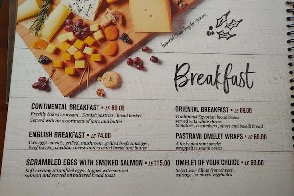 завтрак шарм-эль-шейх