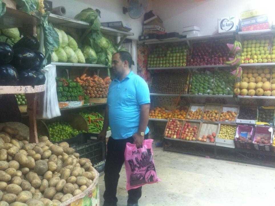 овощи и фрукты в шарме