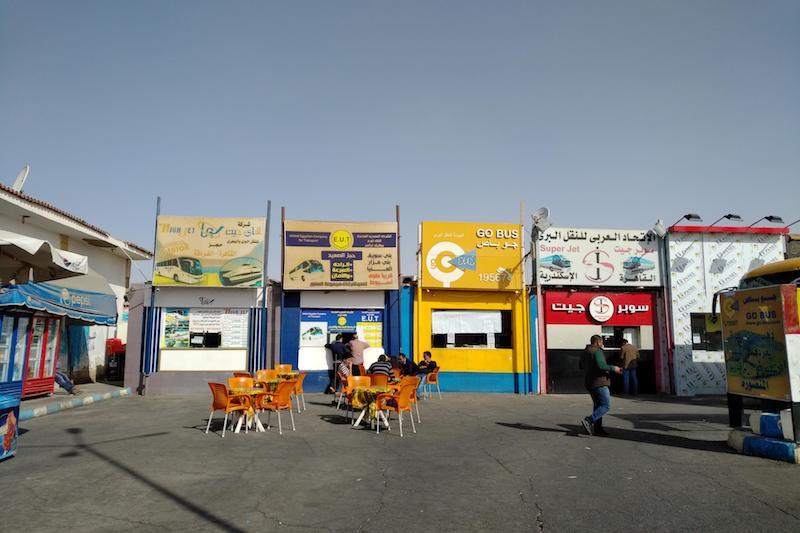 автовокзал шарм-эль-шейх