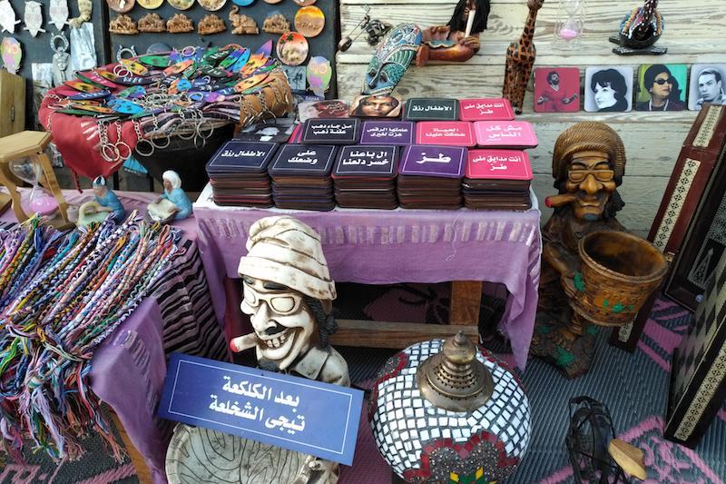 рынок дахаб