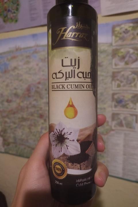 масло из черного кунжута шарм