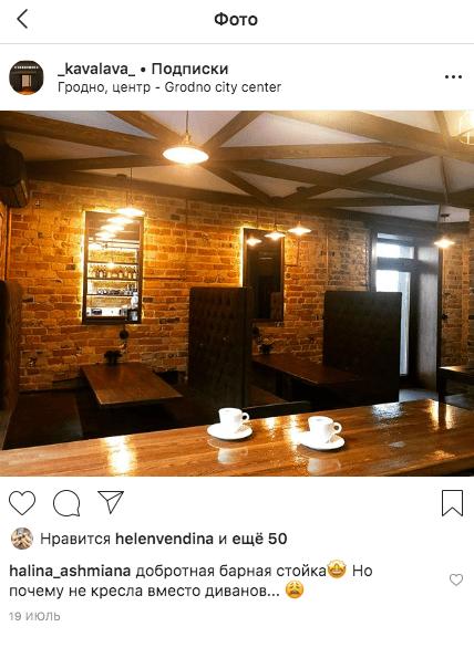 инстаграм кофейни