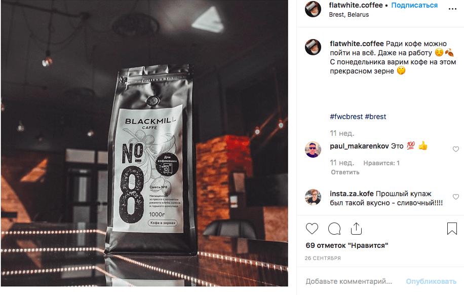 бленд кофе кофейни бреста