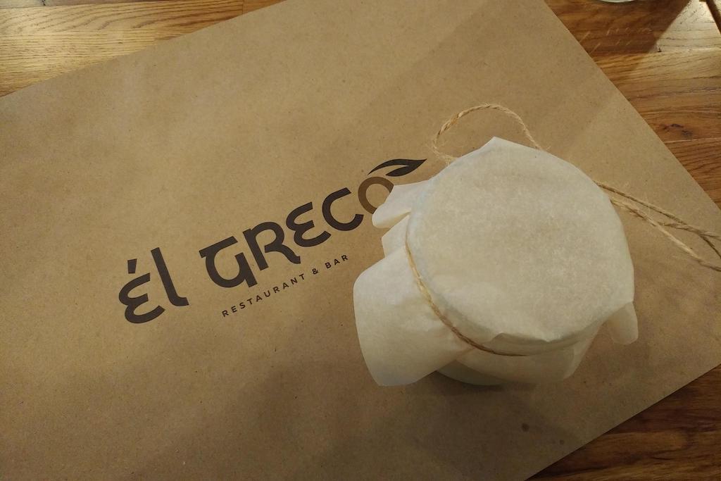 ресторан эль греко отзывы