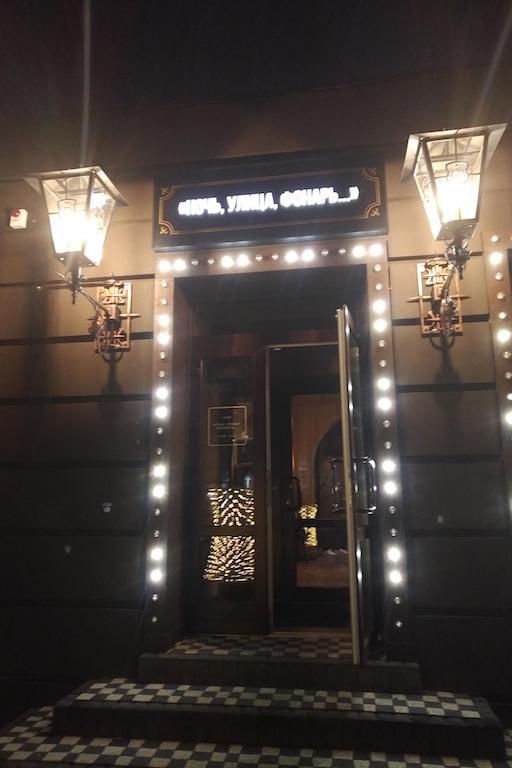 ночь улица фонарь брест