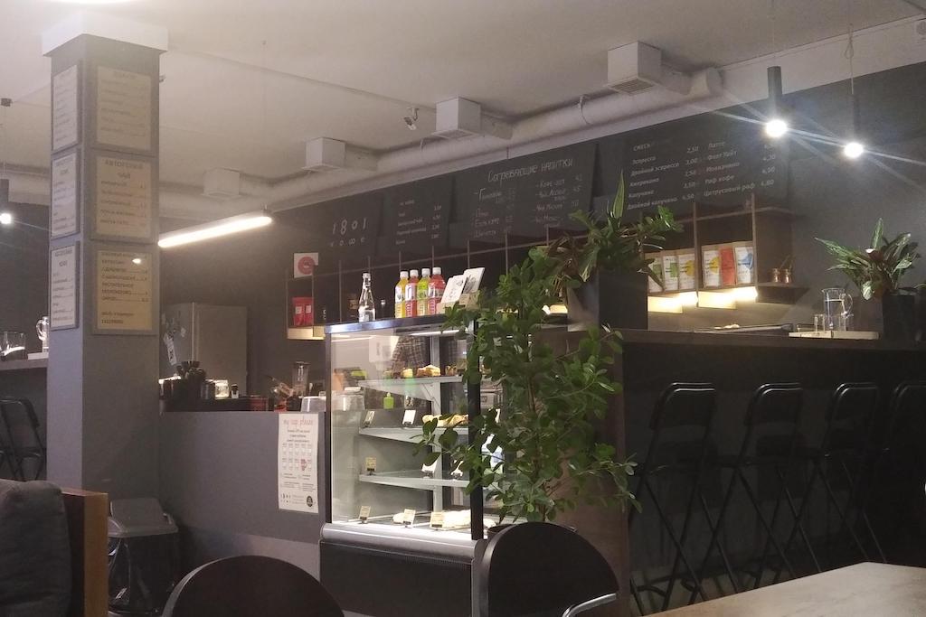 кофейня в магазине часов