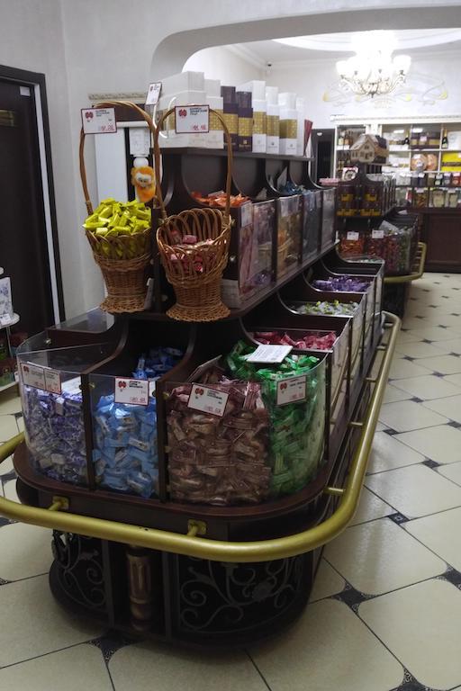 конфеты коммунара