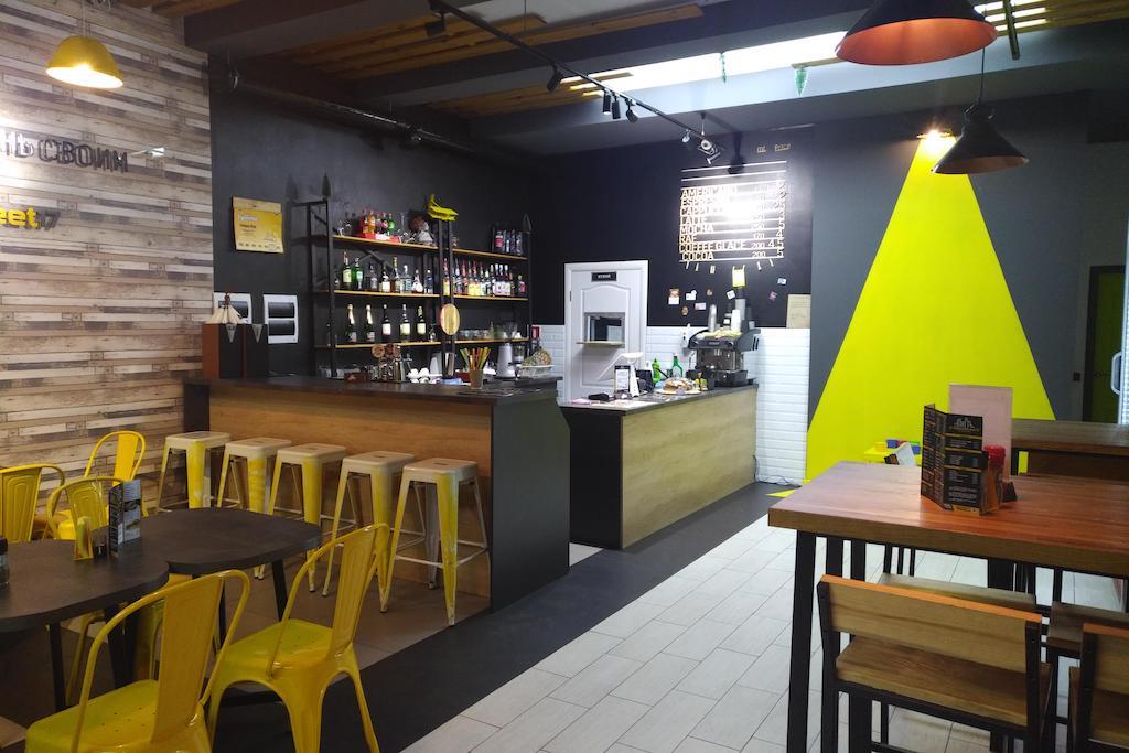 кафе гродно центр