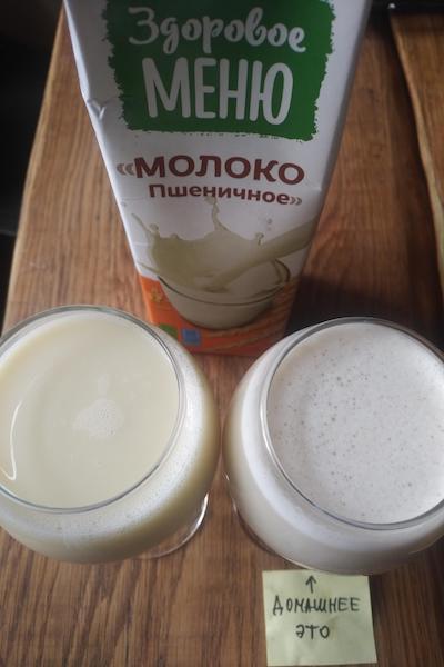 не молоко из пшеницы