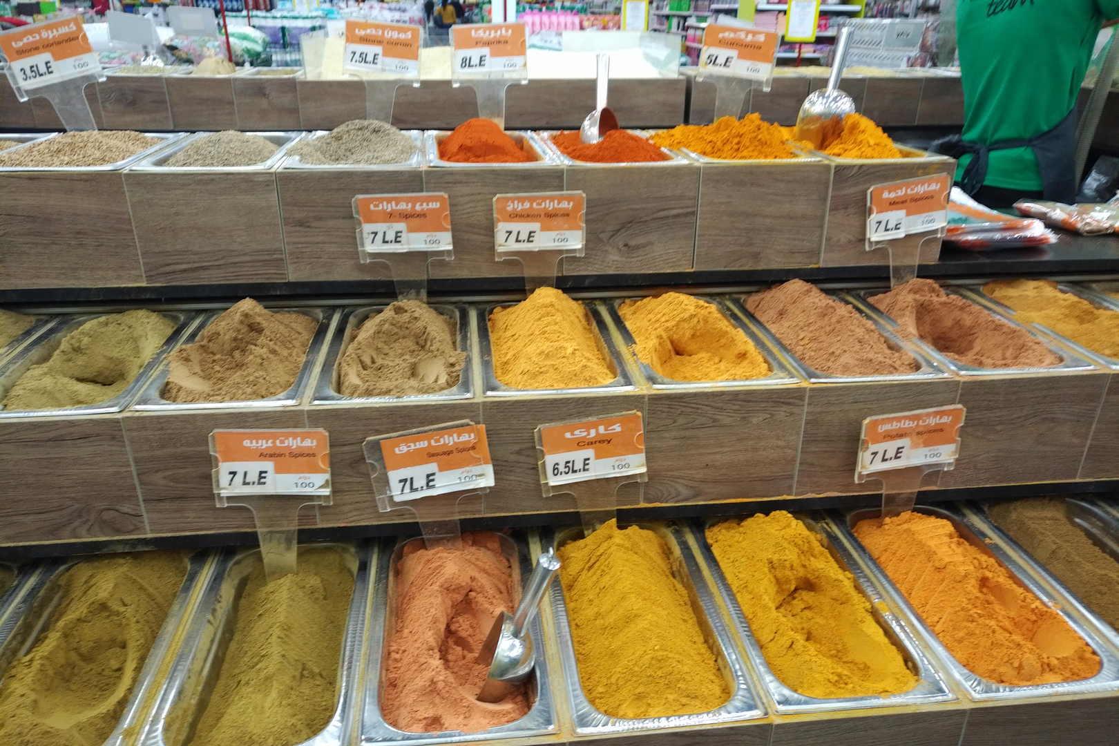 хургада цены продукты