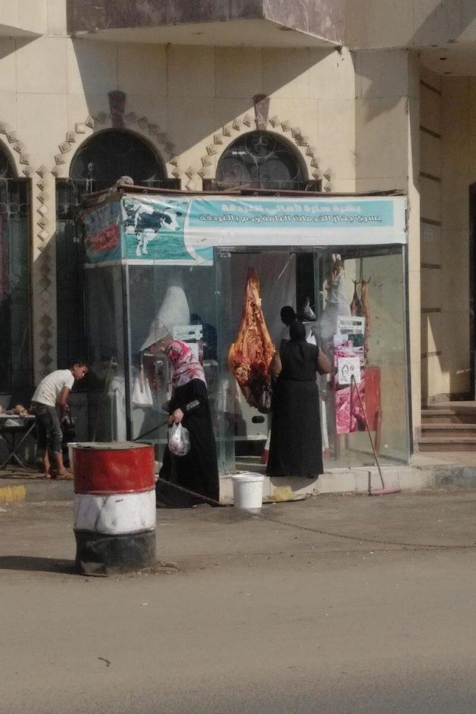 хургада рынок цены