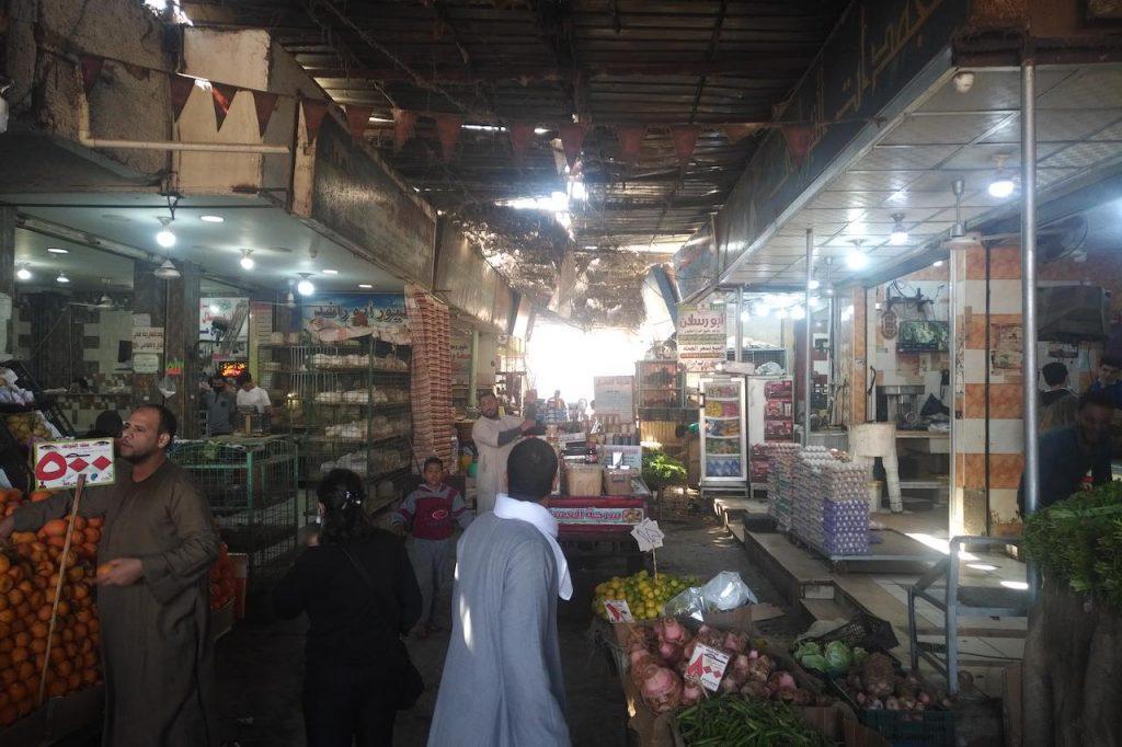 египет хургада рынок дахар