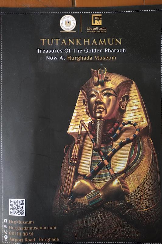 экскурсии в египте хургада